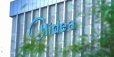 Midea планує розширити свою діяльність в Латинській Америці та Карибському басейні